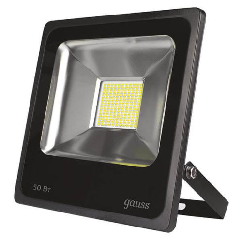 LED reflektor 50W IP65 4000K