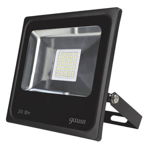 LED reflektor 20W IP65 4000K
