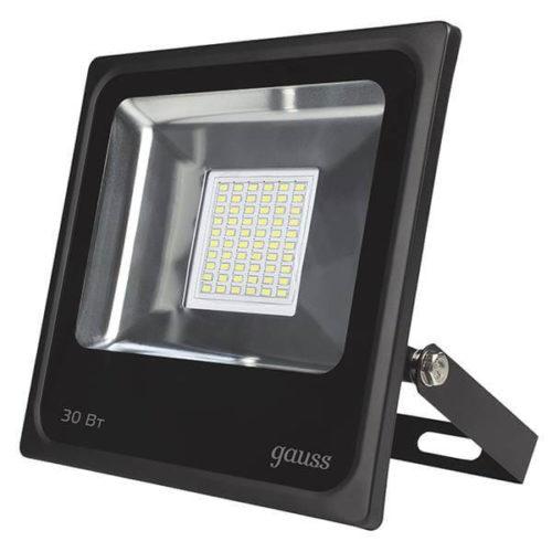 LED reflektor 30W IP65 4000K
