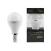 LED žarnica Gauss Globe E27 6W 2700K